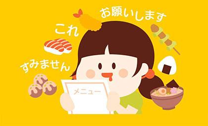 日语等级培训班